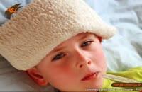 اموزش پزشکي: بیماری آنفلونزا