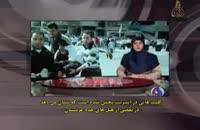 مزایده ی تروریست برای انجام عملیات انتحاری در عربستان