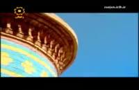 امامزاده زیدالکبیر(ع) ابهر