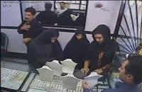 دوربین مخفی - دزدی یه خانم از طلا فروشی