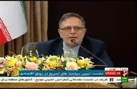 اخبار شبکه خبر و ویرایش آن در اخبار شبکه۱