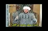 سخنرانی مفتی اهل سنت سوریه در رسوا کردن علمای وهابیت
