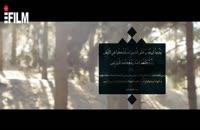 نماهنگ بسیار زیبای به طاها به یاسین  با صدای علی فانی