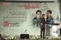 شعر خوانی صابر خراسانی در جمع خانواده شهدای مدافع حرم