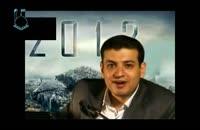 پیش بینی رائفی پور در مورد داعش