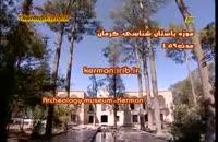 باغ موزه هرندی کرمان