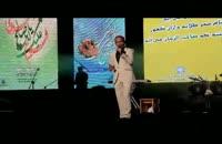 اجرای شاد و پر انرژی و خنده دار حسن ریوندی - باحال