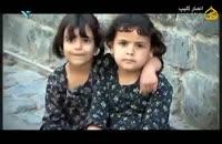 نماهنگ مداحی میثم مطیعی به زبان های عربی و فارسی در حمایت از مردم یمن