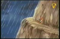 انیمیشین پسر شجاع قسمت 20
