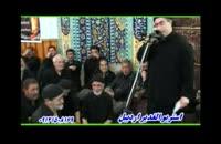 مداحی ترکی از استاد حاج بهروز سیفی