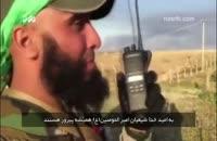 خط و نشان ابوعزرائیل برای داعش: بخدا مانند آرد الکتان می کنم..