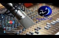 درآمد جدید هدیه تهرانی-حرفهای غیر قابل پخش اکبر عبدی