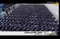 اقتدار ارتش جمهوری اسلامی ایران [فدایی دو ارباب]