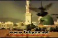 نماهنگی زیبا در وصف خاتم الانبیاء حضرت محمد مصطفی (ص)