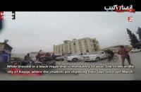 خفقان در مناطق تحت سلطه داعش