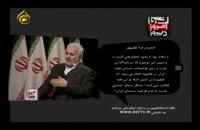 روایت عباسی از حادثه طبس
