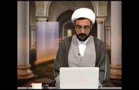 جایگاه ولی فقیه در جامعه اسلامی