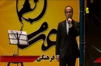 آپشن های مخفی سمند و شکست عشقی ایرانی ها - آخر خنده