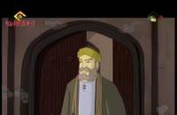 انیمیشن مسلم بن عقیل و هانی
