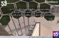 آسیب رساندن شهرداری تهران به برج آزادی