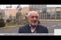 ادعای عجیب غرضی برای اعلام داوطلبیش در انتخابات خبرگان
