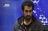 شهاب حسینی | توجه به مرام امام حسین علیه السلام