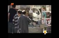 دوربین مخفی ایرانی - سوال ریاضی