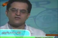 اموزش پزشکي: جراحی چشم