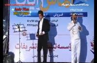 اجرای هنرمند جوان شهرستان سبزوار آرش خوشنواز در پارک سلامت(عید فطر)