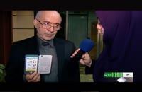 هشدار ویروس کرونا با ورود حجاج به ایران