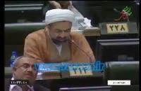 سوال از آخوندی (وزیر شهر سازی دولت یازدهم) قسمت سوم | فدایی دو ارباب