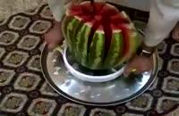 برش هندوانه به سبک جدید
