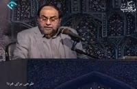پاسخ امام خمینی(ره) به شیفتگان رابطه با آمریکا