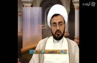 چگونه از بین دختران پیامبر(ص)فقط حضرت زهرا معصوم بودند؟