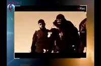ابوعزرائیل،بلای جان تروریست های تکفیری داعش