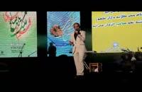 کنسرت شاد و پر انرژی حسن ریوندی در برچ میلاد - دیدنی