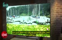 بررسی تلویزیون الجی ۶۵ئیاف۹۵۰۰ – بهترین تلویزیون رده بالا (LG 65EF9500)