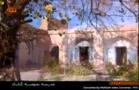 اماکن تاريخي: مدرسه نجومیه گناباد