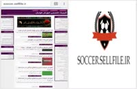 تمرین فوتبال _ Soccer.sellfile.ir