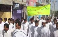 راهپیمایی روز جهانی قدس در بخش جالق شهرستان سراوان