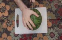 روش جدید برای برش هندوانه