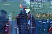 سخنرانی تیم کوک در دانشگاه جرج واشنگتن