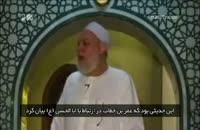 ویژگی داعشی ها از زبان «علی جمعه» مفتی اعظم سابق مصر