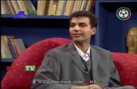 گفتگوی جالب مهران مدیری با فردوسی پور