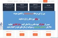 تبلیغات در تلگرام نمایندگی پنل تلگرام خرید پنل ارسال تلگرام  karitel.ir