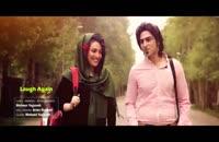 موزیک ویدئو محسن یگانه به نام بخند
