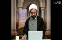 علت واگذاری حکومت به معاویه از جانب امام حسن(ع) چه بود؟