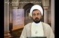 سوال کردن از خلافت بعد از پیامبر (ص) در قبر؟!