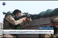 هلاکت ۳۵ تروریست در غرب صلاح الدین