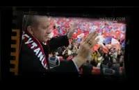 سرمستی اردوغان از پیروزی توهم زای انتخاباتی